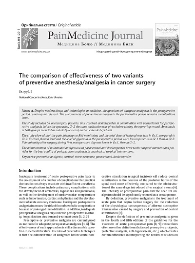 The comparison of effectiveness of two variants of preventive anesthesia/analgesia in cancer surgery