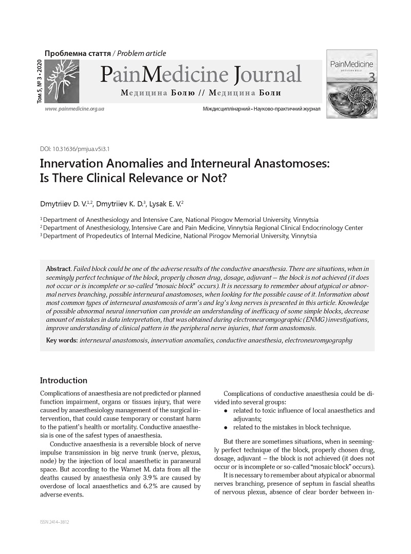 Innervation Anomalies and Interneural Anastomoses: Is There Clinical Relevance or Not?