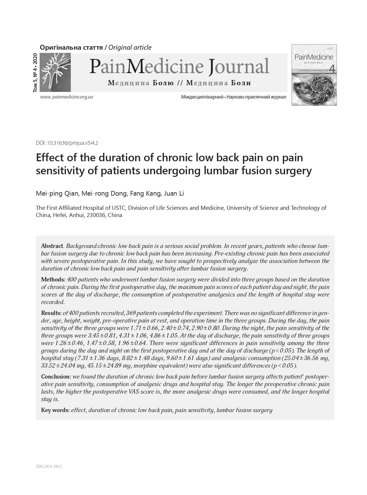 Effect of the duration of chronic low back pain on pain sensitivity of patients undergoing lumbar fusion surgery
