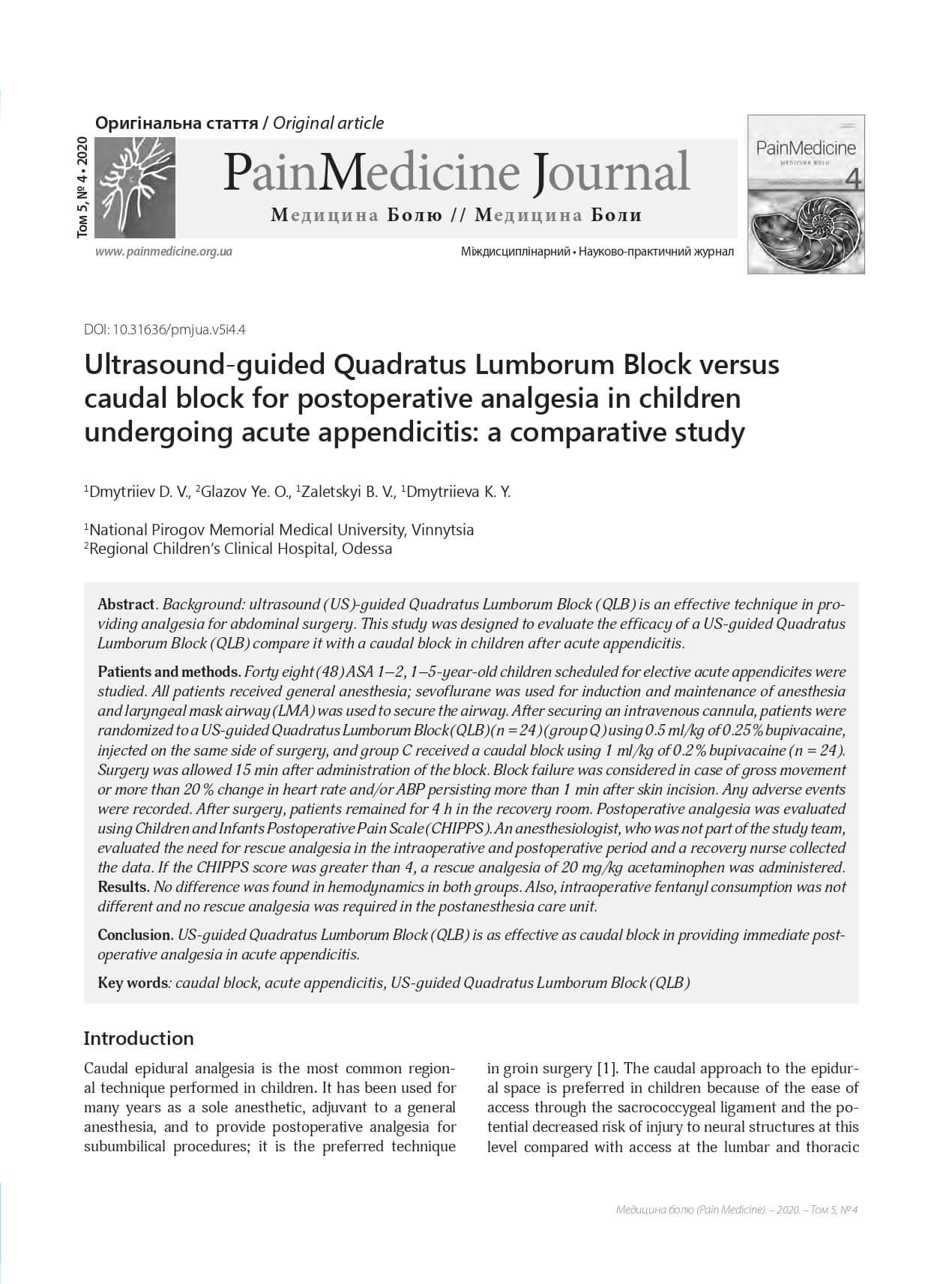 Ultrasound-guided Quadratus Lumborum Block versus caudal block for postoperative analgesia in children undergoing acute appendicitis: a comparative study